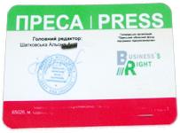 печать и изготовление пластиковых карт