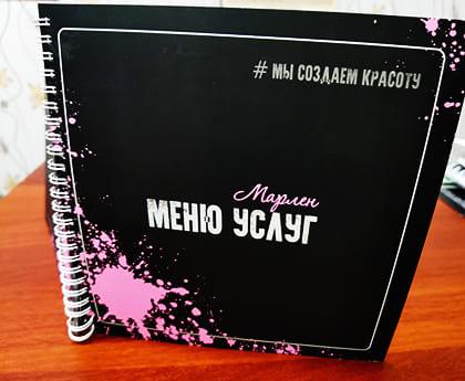 типография в Новосибирске «Арт черри»