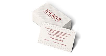 печать и изготовление визиток на заказ
